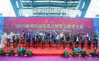 2019亚洲乐园及景点博览会丨玖米建筑工业参展,全力助文旅行业深度发展